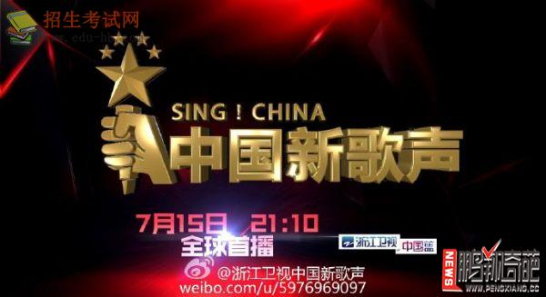 资讯生活【图】周杰伦中国好声音第五季开场曲唱什么 中国新歌声导师开场曲介绍